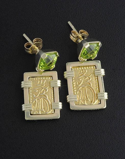japanese nisshu gin coin earrings