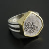 hlaf reale cob coin ring