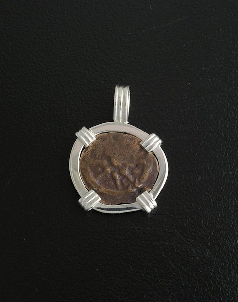 widow's mite coin pendant