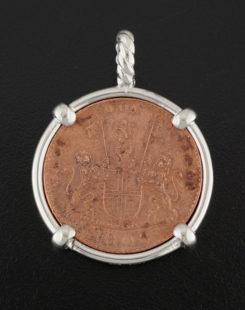 admiral gardener shipwreck coin pendant