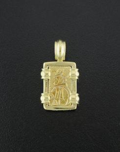 japanese nisshu kin coin pendant