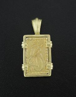 japanese nibu kin coin pendant