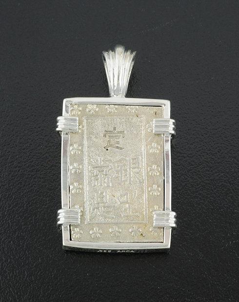 japanese ichibu gin coin pendant