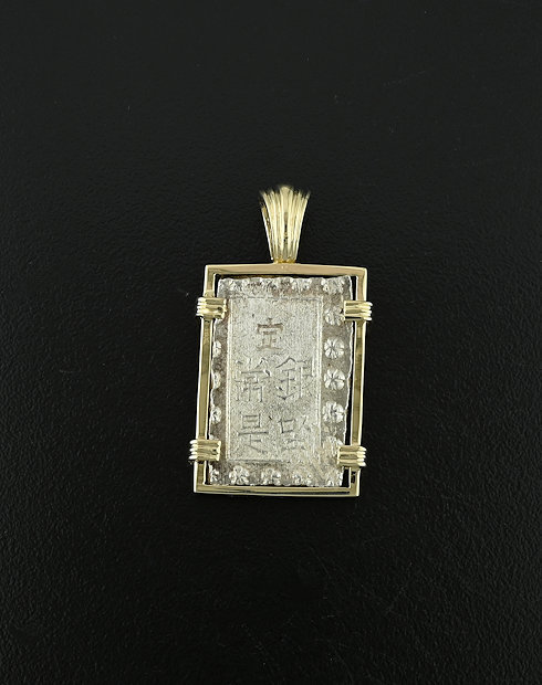 japanese ichibu coin pendant