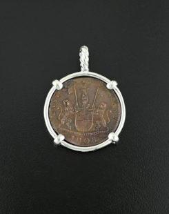 admiral gardner shiwreck coin pendant