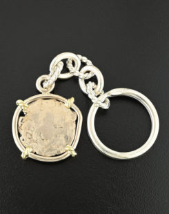 spanish cob two reales key chain