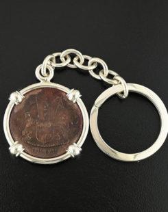 admiral gadner shipwreck key chain