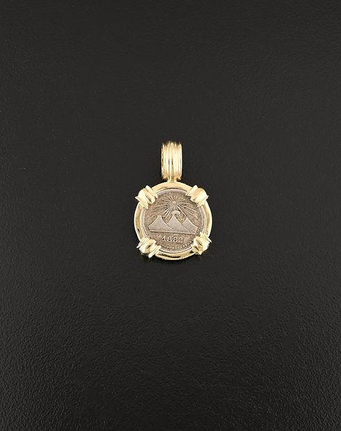 guatemalan quarter real coin pendant