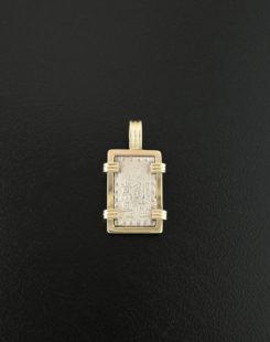 isshu gin coin pendant