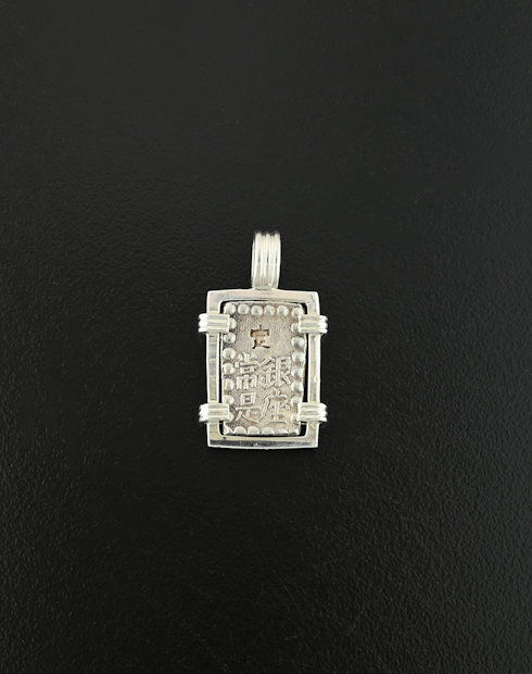 japanaese isshu gin coin pendant