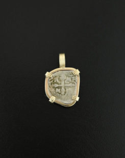 sonaish cob half real coin pendant