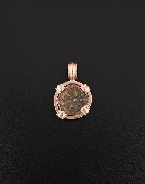 widows miite rose gold pendant
