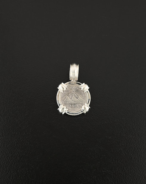 guatemalan one quarter real coin pendant