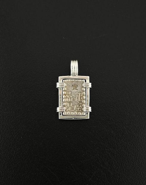 isshu gin japanese coin pendant