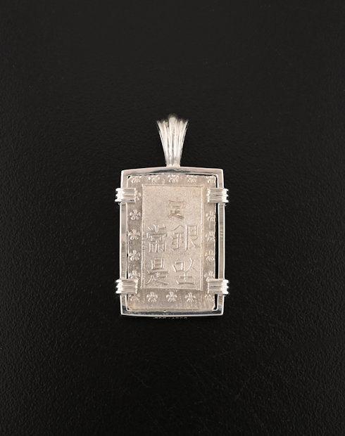 ichibu gin japanese coin pendant